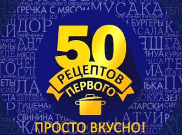 Новости сегодня в россии и казахстане