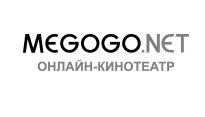 Megogo - фото 11