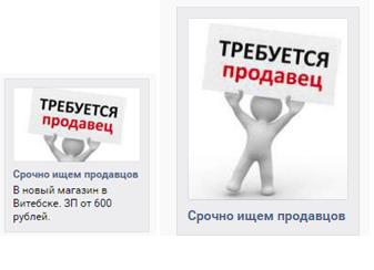 Рекламы для работы в интернете seo продвижение сайтов что это
